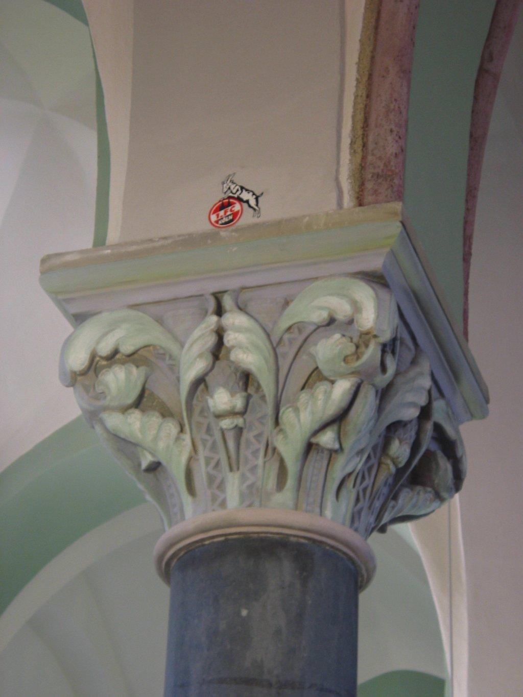 St.Hubertus FC-Wappen