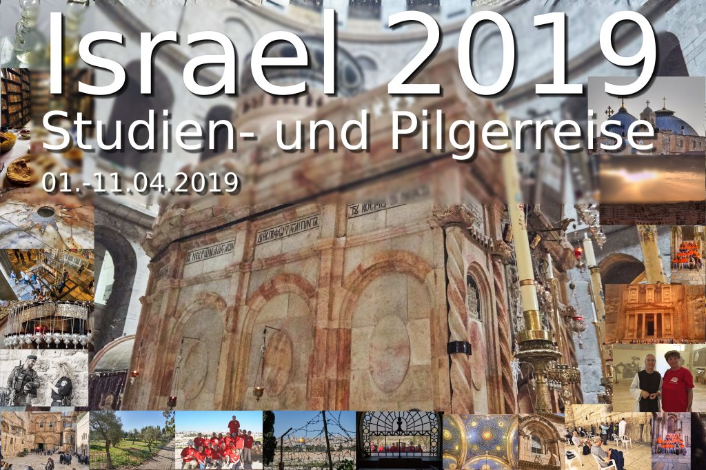 Plakat Israel 2019